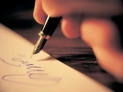 2054 Yılına Mektup